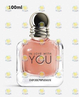 🌖柚子娘娘🌖 GiorgioArmani 亞曼尼 In Love With You 淡香水 100ml
