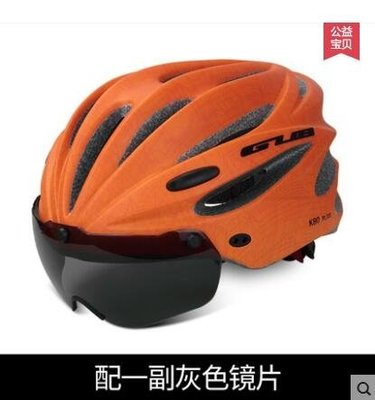 男女騎行山地公路頭盔裝備xx2264