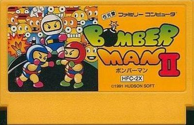 FC 任天堂紅白機專用 原版卡帶 轟炸超人2 (炸彈超人2) Bomberman II 純日版 二手品