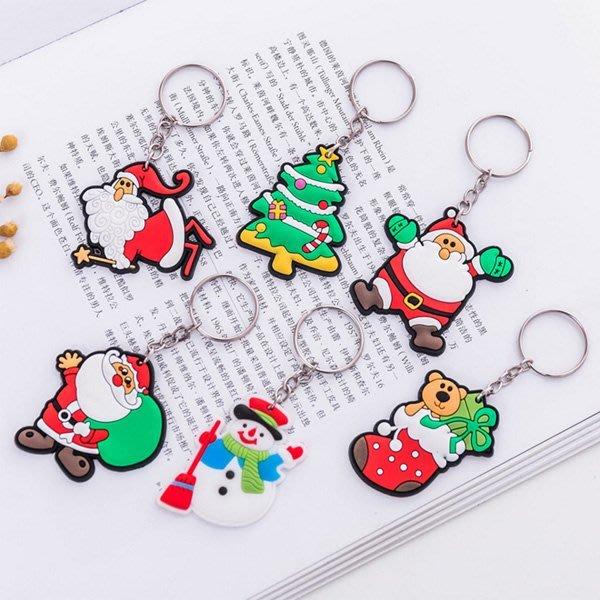 聖誕節老人雪人橡皮圖案鑰匙圈【XM0207】《Jami Honey》