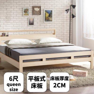 【myhome8居家無限】水星系列001全實木床台 6尺雙人床架(平板式床板)