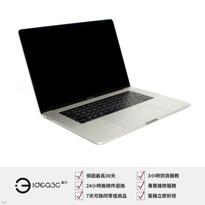 「標價再打97折」MacBook Pro Touch Bar 15吋 i7 2.2G【店保1個月】16G 256G A1990 2018年款 BO816