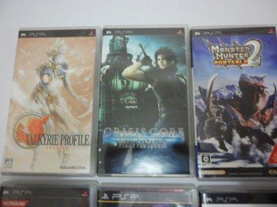 SONY PSP 遊戲光碟 Final Fantasy VII 太空戰士7 緊急核心 歡迎合購其他商品合併運費~