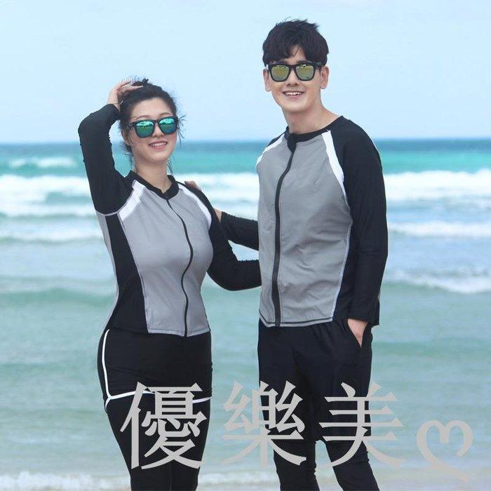 情侶泳衣 泳衣大呎碼 泳衣兩件式 泳衣三件式 度假洋裝加肥浮潛服加大碼潛水服分體胖MM水母衣情侶長袖沙灘泳裝防曬套裝 優樂美ღ