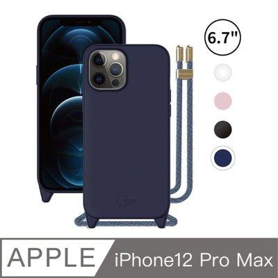 KINGCASE (現貨) SwitchEasy PLAY iPhone12 Pro Max 6.7防摔矽膠含手機套