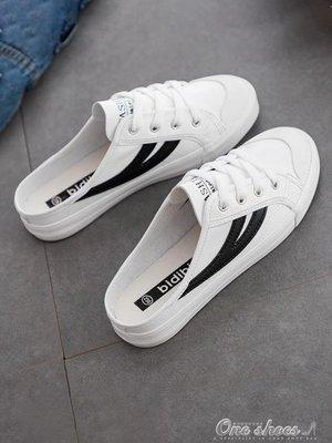 ZIHOPE 新款網紅女鞋夏休閒韓版學生百搭透氣無跟懶人鞋女半拖小白鞋ZI812