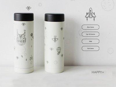 蝦靡龍美【V5029】韓國 經典 手稿 插圖 飛機大戰 真空不鏽鋼保溫杯 保溫瓶 勝 星巴克 Starbucks 膳魔師