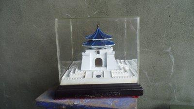 中正紀念堂模型-----蔣總統--蔣主席--老蔣---蔣中正---蔣公----蔣介石
