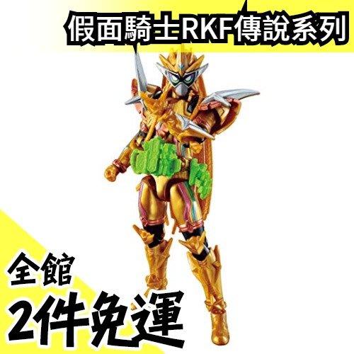 日本空運【EX-AID 無敵玩家】 BANDAI 假面騎士 RKF 時王 低單價 CP值高 適合把玩 可動佳【水貨碼頭】