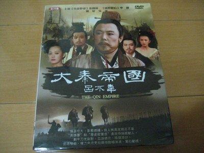 全新大陸劇《大秦帝國呂不韋》DVD (全29集) 張鐵林 寧靜 陳妤 吳軍