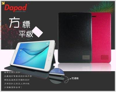 光華商場。包你個頭【DAPAD】ASUS ZENPAD 7.0 Z370方標平板側掀式皮套