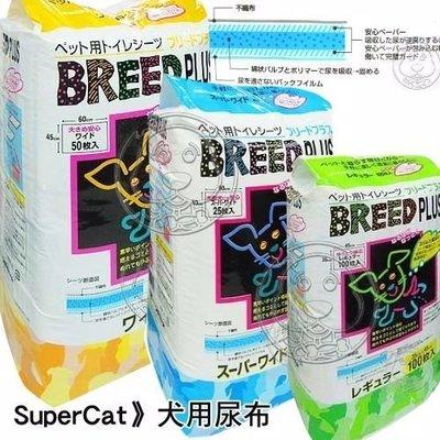 【🐱🐶培菓寵物48H出貨🐰🐹】SuperCat》犬用尿布-能瞬間吸收水分不外漏共1包下殺250元自取不打折