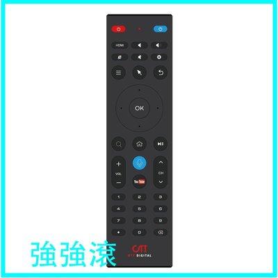 強強滾-澳德無線體感飛鼠語音遙控器 P6 電視滑鼠 投影機電腦可用OTT 安博易播夢想