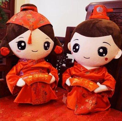 結婚禮物新婚慶壓床娃娃一對公仔情侶抱枕婚房創意玩偶50cm—莎芭