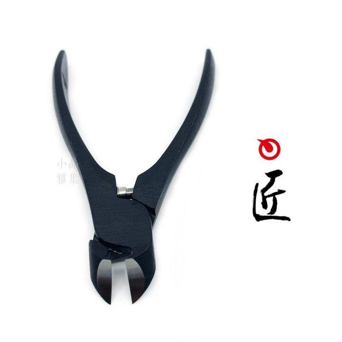 =小品雅集=日本 手工SUWADA 指甲钳-黑色磨砂(大)