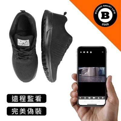 K9 運動鞋 完美偽裝 針孔攝影機 遠程監看 隱密鏡頭 無線WIFI 微型攝影機 密錄器 【寶力智能生活】