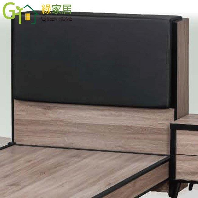 【綠家居】寶娜 現代3.5尺單人透氣皮革床枕式床頭箱(不含床底&不含床墊)
