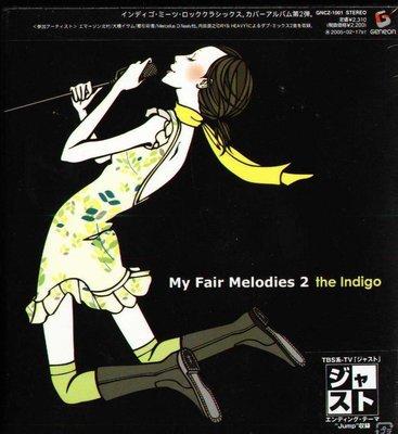 K - the Indigo - My Fair Melodies 2 - 日版 - NEW