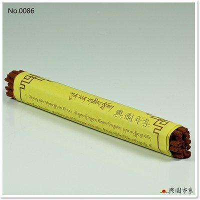 【興園市集】 古老配方藏式臥香‧Kunphen Incense‧8寸半‧尼泊爾藏醫院出品‧No.0086