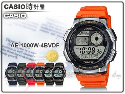 CASIO 時計屋卡西歐手錶 AE-1000W-4B 男錶 數字電子錶 樹脂錶帶 碼錶 倒數計時 防水 全新