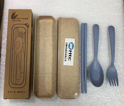 股東會紀念品 小麥餐具 餐具組 筷子 湯匙 叉子 #7
