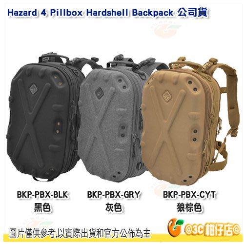 Hazard 4 Pillbox Hardshell Backpack 硬殼後背包 公司貨 相機包 雙肩 可放16吋筆電