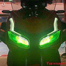 推進# HONDA ADV 150 adv150 19-20 大燈保護片 車燈保護罩 車燈護片
