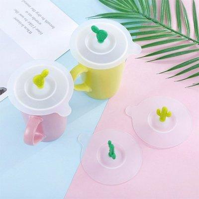 【創意蒐藏家】創意仙人掌矽膠杯蓋 圓形卡通防塵防漏多功能密封水杯蓋