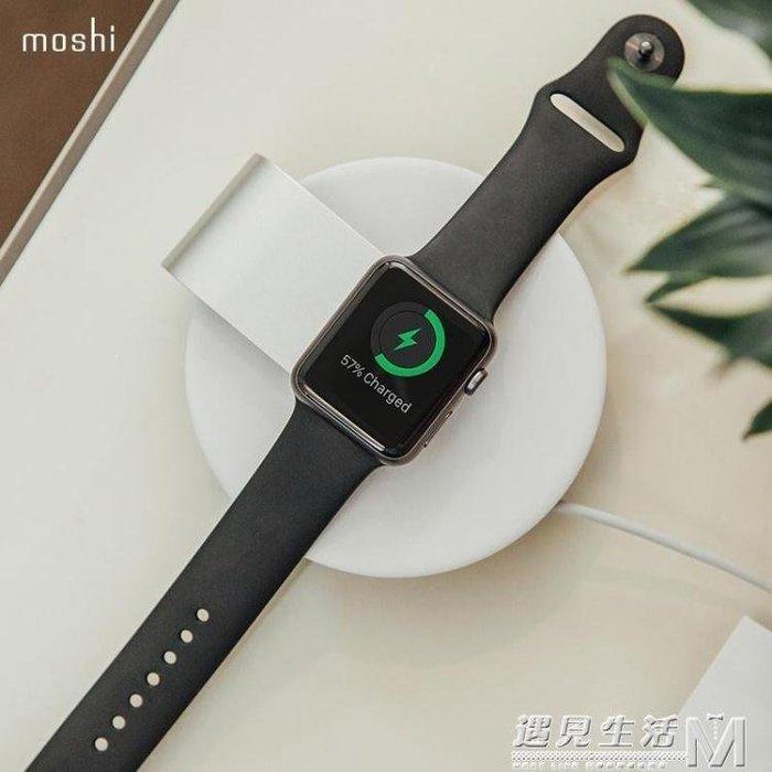 YEAHSHOP 摩仕蘋果手錶充電支架APPLEY185