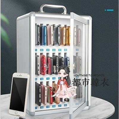 手機保管箱 透明帶鎖員工寄存櫃學生手提收納放置盒班級手機存放櫃 買了否冷 可開發票 價格優惠