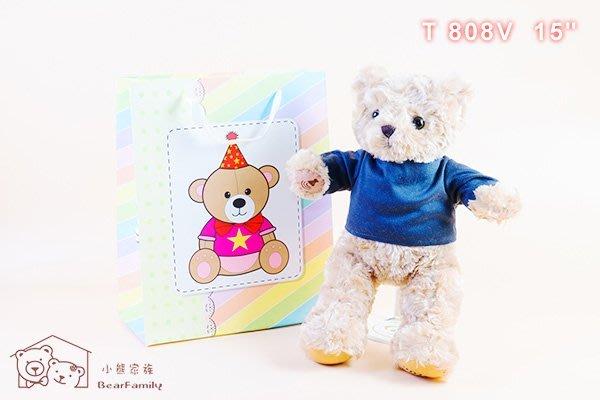38公分金黃色T-shirt泰迪熊 單腳繡字 附手提紙袋