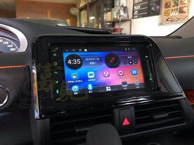 富馳汽車音響Toyota Sienta 專用7吋安卓導航影音主機