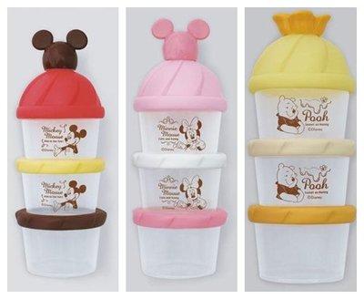 【東京速購】日本製 攜帶型 奶粉罐  副食品盒 分裝盒 (米奇/米妮/維尼)