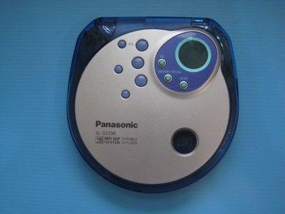 原裝日製 Panasonic SL-SX338 讀取功能良好  超優音質 發燒之友請不要錯過….