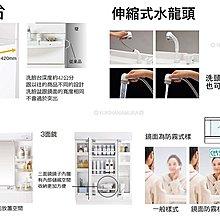 【現貨不用等】PANASONIC Mline 日本製衛浴臉盆 + 日本製水龍頭 + 浴櫃 + 一面鏡【白】【60cm】