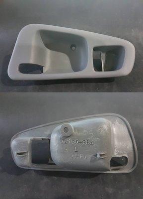 底盤 引擎專賣 HONDA 本田 K6 內把手罩~台規三門 左  正廠件