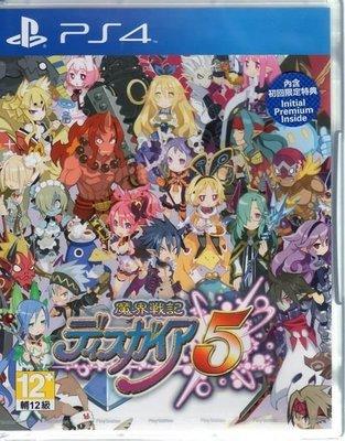 現貨中 PS4遊戲 魔界戰記 DISGAEA 5 Disgaea 5 日文亞版 【板橋魔力】