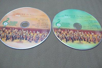 紫色小館83-2------長榮交響樂團-德佛乍克之夜