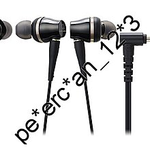 全新 絕版 原裝 耳筒 Audio TechnicaATH-CKR100 CKR100 Headphone  耳機
