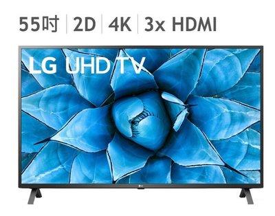 "Look小舖 COSTCO好市多線上代購  LG 55"" 4K AI語音物聯網電視 55UN7300PWC  含基本按裝"