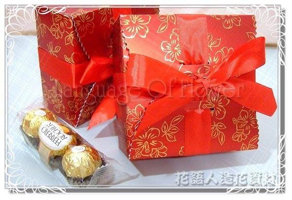 ◎花語人造花資材◎*大紅喜洋洋花款喜糖盒*優質禮品包裝袋~伴手禮品袋~婚禮小物