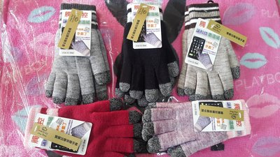 【 製】觸碰式雙層加厚保暖手套 女款 加碼推出款 觸碰式手套 保暖手套 螢幕觸控手套 觸碰