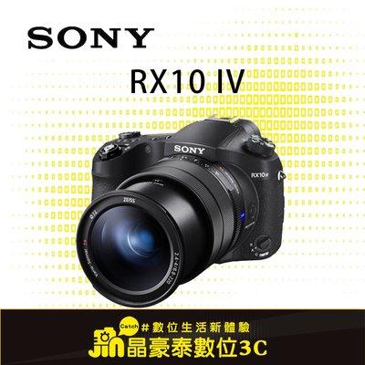 SONY RX10M4 RX10 4 IV 平輸 4K錄影 超慢動作錄影 晶豪泰 請先洽詢