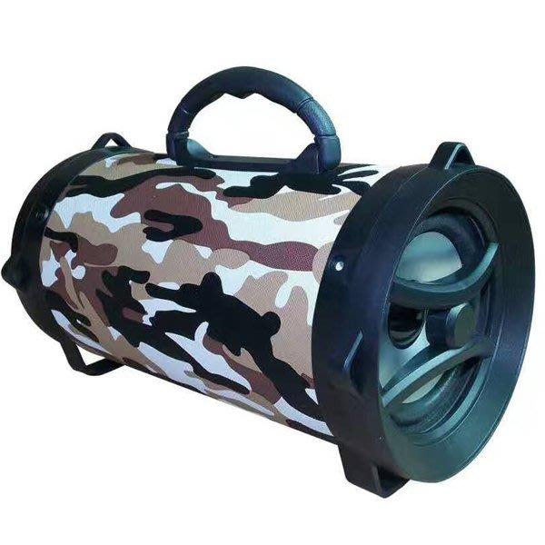 手提音響 藍牙音箱插卡音響低音炮無線智能迷你戶外手提便攜音響LJ9326