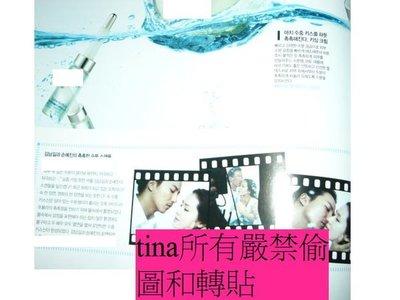 金南佶金南吉&孫藝珍韓國絕版雜誌廣告寫真C10