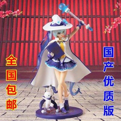 包郵國產優質版大版2017魔法初因miku美少女初因手辦模型禮物