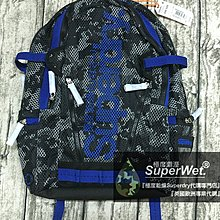 跩狗嚴選 回饋價 極度乾燥 Superdry Backpack 書包 後背包 筆電包 輕量 網眼 運動包 黑迷彩 現貨