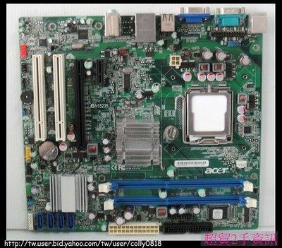 超貿2手資訊 ACER M275 /DDR3/PCI-E/SATA/775-保固1個月