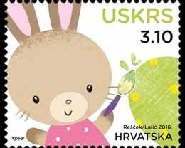 2016年克羅埃西亞復活節郵票