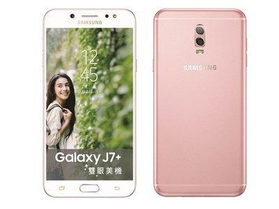 【雲端101】Samsung J7 Plus 5.5吋八核 32GB 雙眼美機 *搭配台哥大 999 吃到飽方案*
